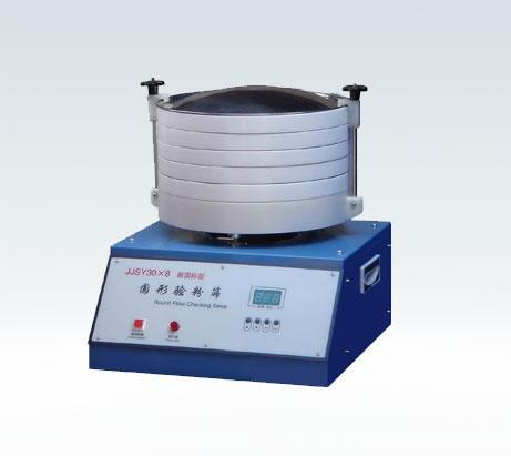 YYFS30×8型圆形检验平筛也能检测荞麦粉粗细度