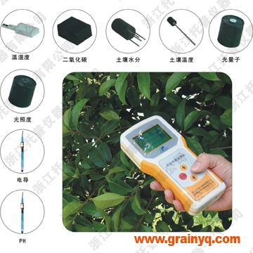 雨量环境监测 电路板