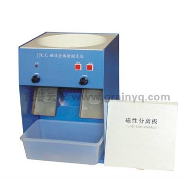 磁性金属检测仪